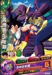 File:Gohan Heroes 24.jpg
