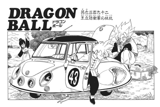 File:MesserschmittKR43(manga).jpg