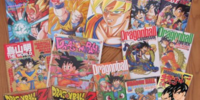 List of Dragon Ball databooks
