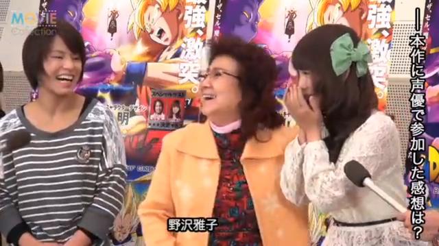 File:Matsumoto&Nozawa&Nakagawa3.png
