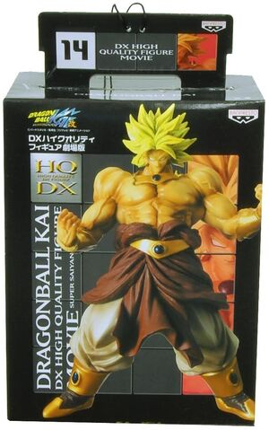 File:Banpresto 2012 HQDX Movie Broly 14.JPG
