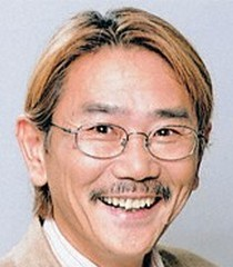 File:Shigeru Chiba.jpg