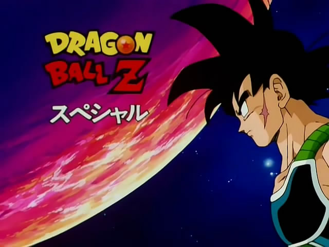 File:Bardock Special Commerical Screen 4.jpg