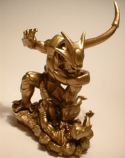 Megahouse gold Cooler a