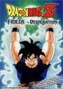 25 Frieza - Desperation