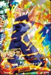 File:Super Saiyan Vegeta Heroes 15.jpg