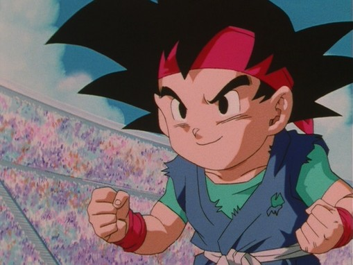 File:DragonballGT-Episode064 352.jpg