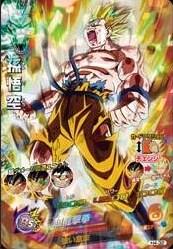 File:Super Saiyan Goku Heroes 19.jpg