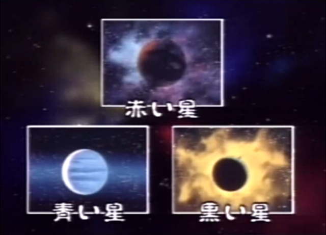 File:UH3Planets.png