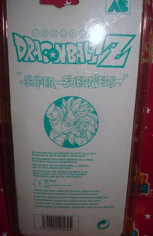 File:Android15 figure boxback.JPG