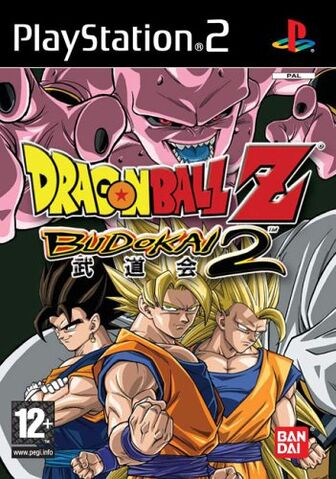 File:Dragon Ball Z 2 Ps2.jpg