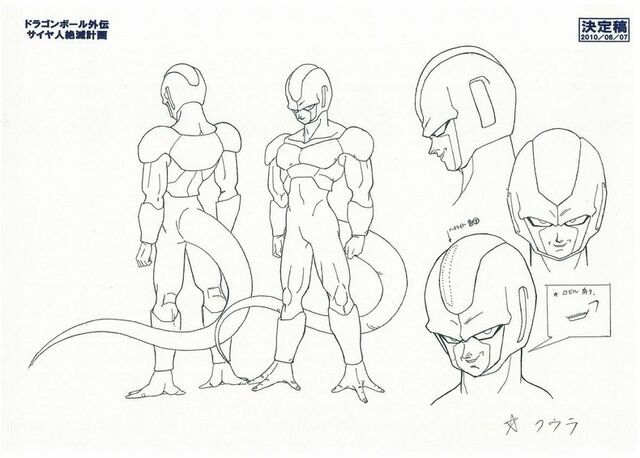 File:RB2 OVA new Cooler.jpg
