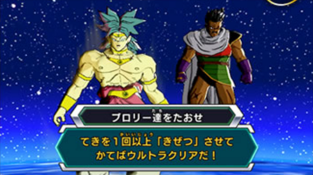 File:Broly&ParagusBattle(DBH).png
