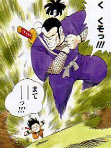File:MurasakiManga.jpg