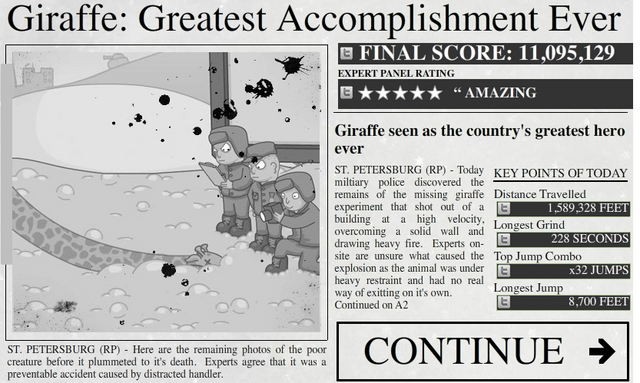 File:Accomplishment.png