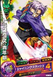File:Future Trunks Heroes 5.jpg