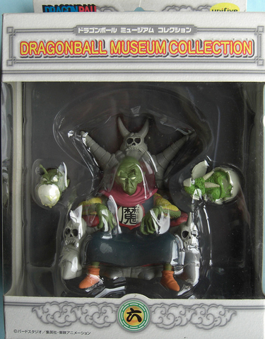 File:King piccolo cymbal.PNG