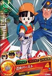 File:Pan Heroes.jpg