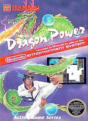 File:Dragon Power.jpg