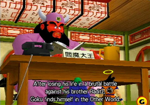 File:Goku Other World Budokai.jpg