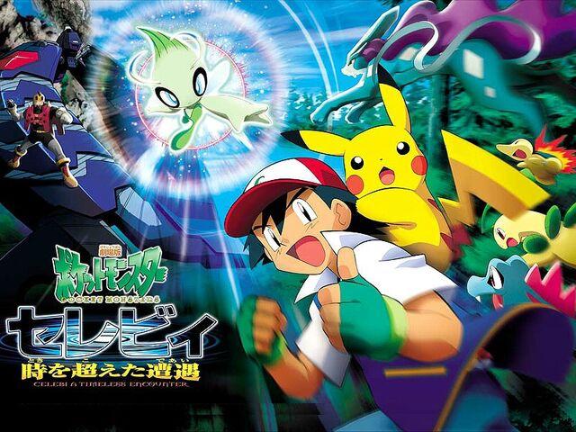 File:Pokemon-wallpaper-007.jpg