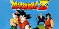 Dragon Ball Z: Original USA Television Soundtrack