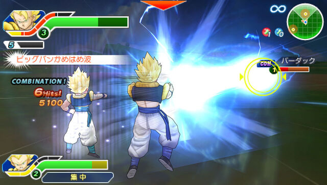 File:Dragon-ball-z-tenkaichi-tag-team-playstation-portable-psp-164.jpg