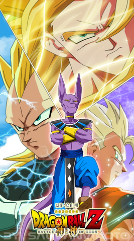 File:Dbz battle of gods by salvamakoto-d5tapao.png