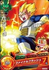 File:Super Saiyan Vegeta Heroes 12.jpg