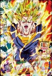 File:Super Vegito Heroes 3.jpg
