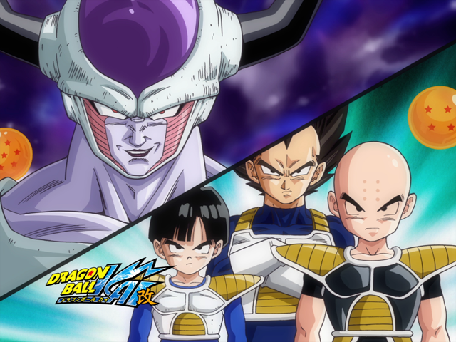 File:DragonBallKaiEyecatch.png