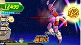 Janemba gameplay Heroes Mission