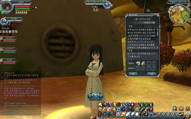 File:Showa Long Ingame.jpg