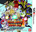 Thumbnail for version as of 21:02, November 29, 2012