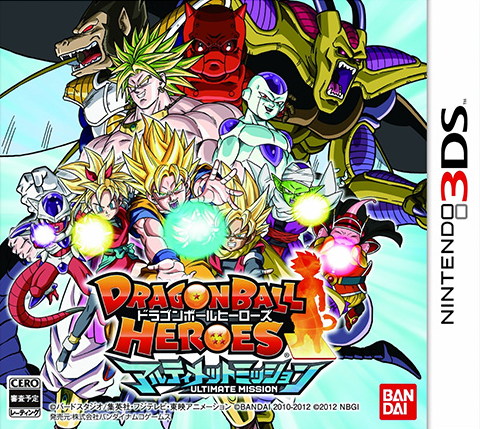 File:DBHUMCover.png