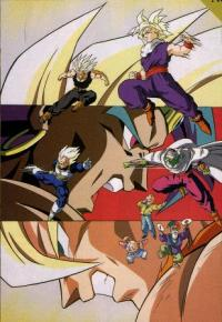 DBZ THE MOVIE NO. 8