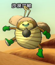 File:Dune bug.png