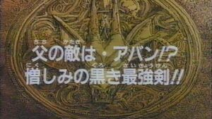 Dai 21 title card