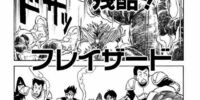 Dai no Daibouken Chapter 50
