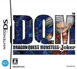 File:Dragon Quest Monsters Joker.png