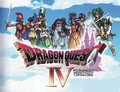 Dragon-quest-iv.png