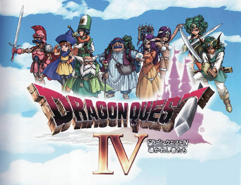 File:Dragon-quest-iv.png