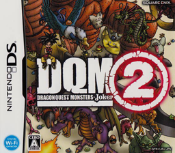File:DQMJ2DS J box art.png