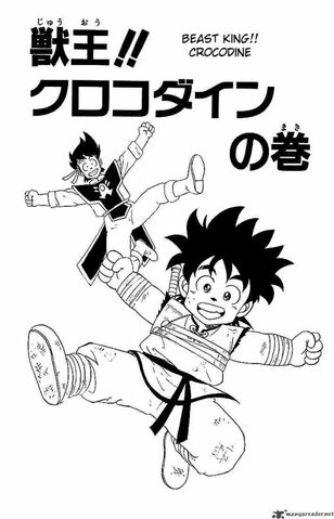 File:Dai Chapter 17 Cover.jpg