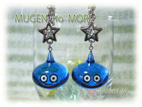 File:Slime earrings real.jpg