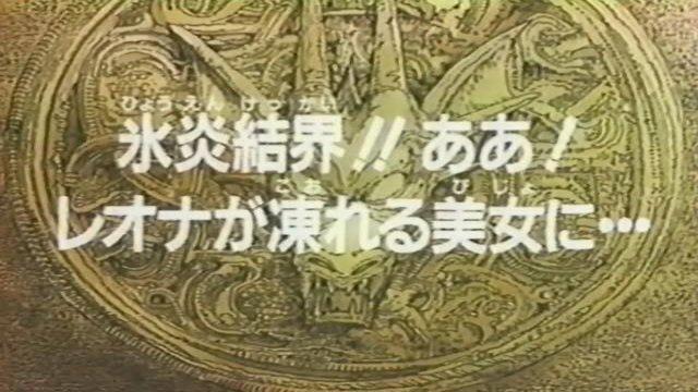 File:Dai 29 title card.jpg