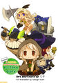 00 Dragons-Crown-A-Newbie-Adventurers-Picture-Diary.jpg