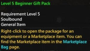 Level 5 Beginner Gift Pack