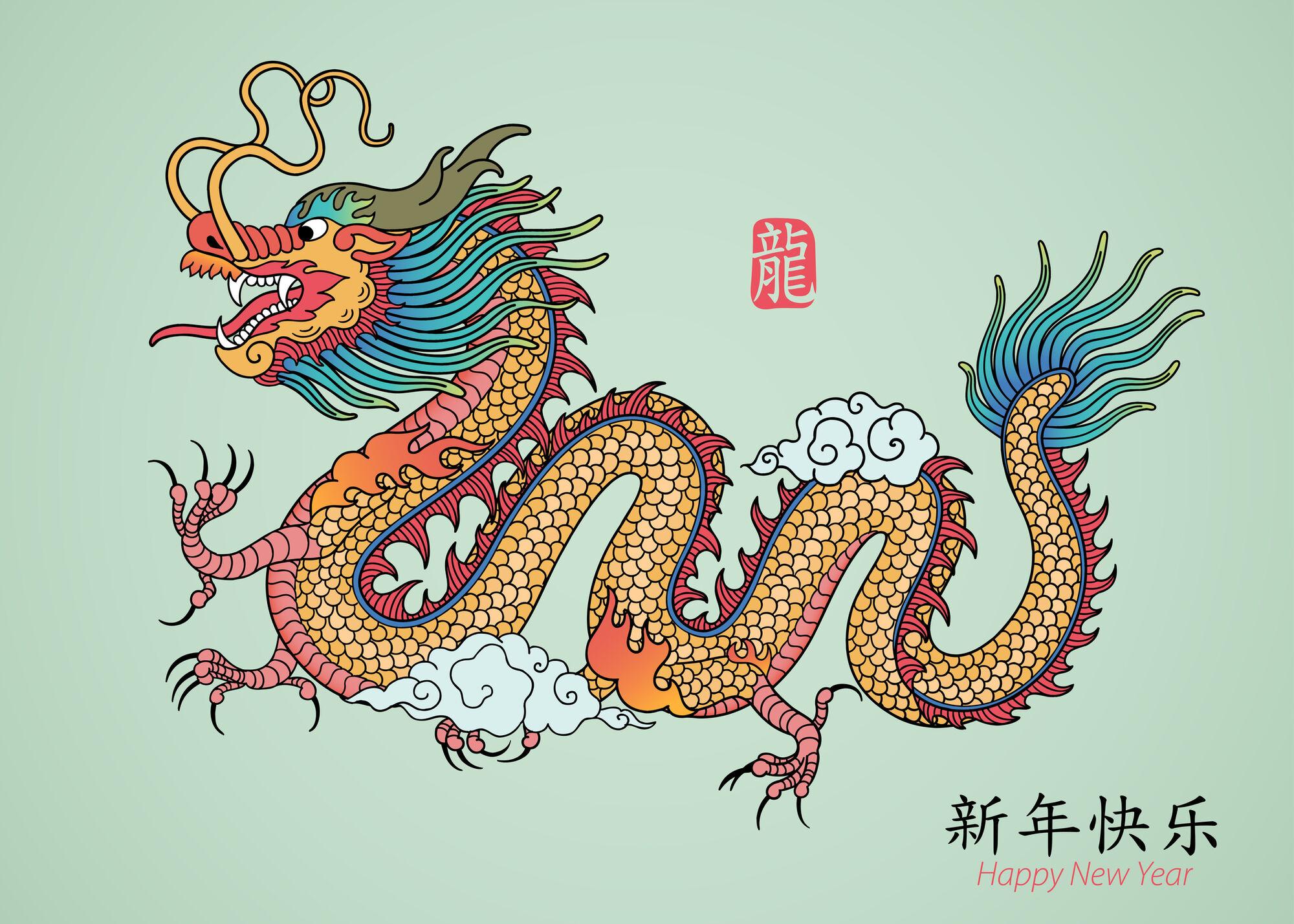 Dragon chinois wiki dragons fandom powered by wikia - Photo dragon chinois ...