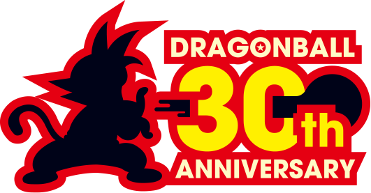 Kết quả hình ảnh cho dragon ball 30th anniversary